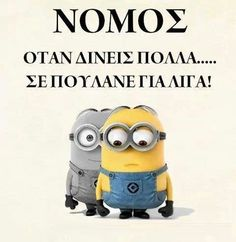 . Favorite Quotes, Best Quotes, Clever Quotes, Greek Quotes, Twisted Humor, English Quotes, Wisdom Quotes, The Funny, Minions