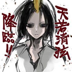 Sousei no Onmyouji Rokuro And Benio, Anime Manga, Anime Art, Twin Star Exorcist, Cute Anime Character, Anime Characters, Otaku, Twins, Drawings