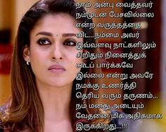 U R Cute Naziria I Love U Di Feelings Pinterest Love Quotes