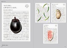 Graphic Design Layouts, Graphic Design Posters, Graphic Design Typography, Ad Design, Layout Design, Branding Design, Editorial Layout, Editorial Design, Cookbook Design