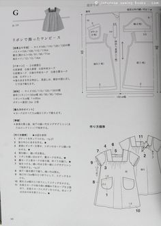 Understanding a typical Japanese sewing pattern » Japanese Sewing, Pattern, Craft Books and Fabrics