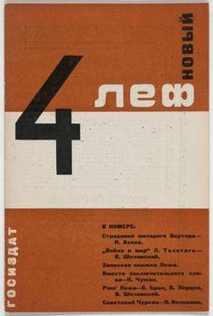 Flyer Goodness: Russian Constructivism by Aleksandr Rodchenko