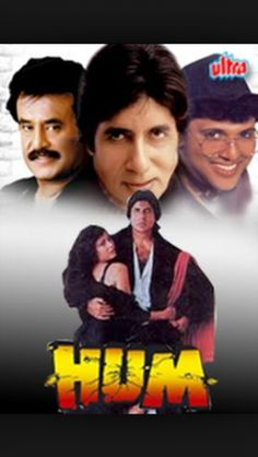 Bollywood Movie Songs, Bollywood Posters, Indrajal Comics, Hindi Movies Online, Indian Hindi, Celebrity Stars, Thing 1, Old Movies, Evergreen