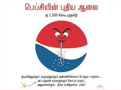 Tamil Jokes, Diagram, Chart