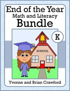 End of the Year Bundle features 7 different math and literacy packets of worksheets and activities for kindergarten! $ 28% off 5/5 and 5/6!