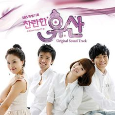 korean drama (Shining Inheritance) Great!!! Netflix