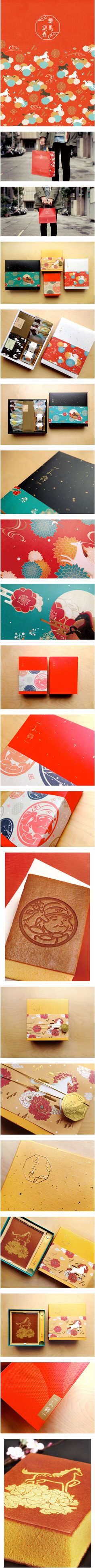 E-g-sain台湾一之乡品牌设计 非常... very pretty collection of packaging designs PD