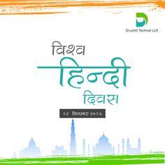 Drushti wishes you all Happy Hindi Diwas