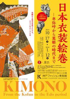 himiko_atsuhime_10