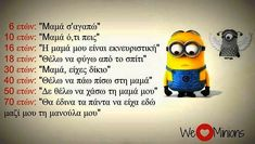 Funny Memes, Jokes, Good Night Quotes, Minions Quotes, Greek Quotes, Love Words, Funny Photos, Best Quotes, Lol