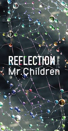 Mr.Children - Discography