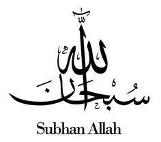 islamic calligraphy art - Google'da Ara