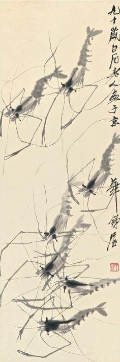 齊白石 (Qi Baishi,1864-1957) - 群蝦 水墨紙本,立軸。款識:九十歲白石老人畫于京華銕屋。鈐印:「平翁」。 102.3 by 34 cm. 40 ¼ by 13 3/8 in. 估價 650,000 — 800,000 HKD 拍品已售 2,320,000 HKD