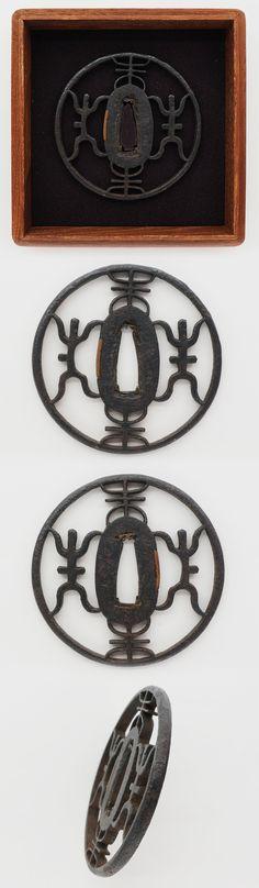 Edo Four charachter of old Kanji engraved openwork on round shape iron Tsuba.