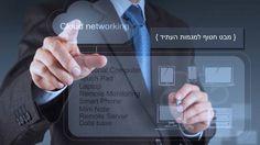 מה נדרש כדי לעבוד בחברה לפיתוח אפליקציות? Remote, Smartphone, Cool Stuff, Mini, Apps, Tech, App, Technology, Appliques