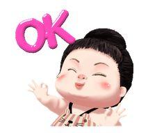 LINE Creators' Stickers - Kanoon cute girl animated (ENG) Example with GIF Animation Cute Cartoon Pictures, Cute Couple Cartoon, Gif Pictures, Cute Images, Cute Pictures, Animated Movie Posters, Animated Gif, Cute Disney Wallpaper, Cartoon Gifs