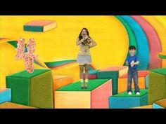 Los números del 1 al 10 (Canción de los números) Fun song to teach 1-10 Kinder
