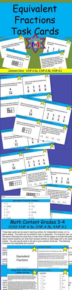 Equivalent Fractions Task Cards $