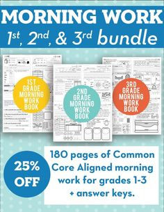Morning Work Bundle for Grades 1-3. Great for differentiation!