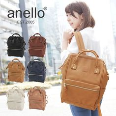 ec9c38c2fb65 ANELLO Japan Faux Leather Tote Style Backpack Campus Rucksack Large School  Bag
