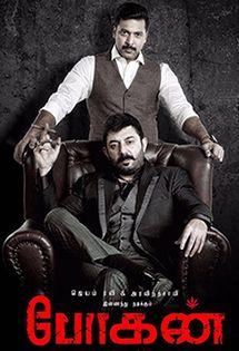 180 tamil movie online