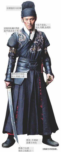 锦衣天团,制服诱惑——中国武侠片中的明代厂卫服装巡礼