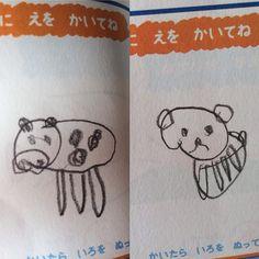 牛と犬  これまで自信がないからか筆圧がすごく弱い絵だったのがしっかりした線で描けるようになった あんまり心配しなくていいんだろうけどね  猿描いてもらわねば