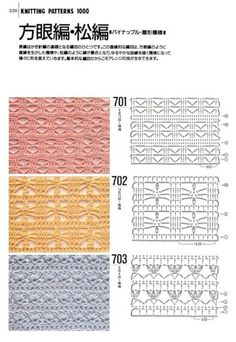Tantissimi punti uncinetto con schema - Crochet stitch with patterns