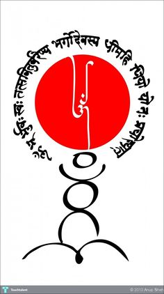 Aum Mantra - Creative Art in Calligraphy by Anup Shah at Touchtalent