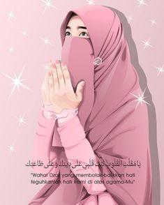 Muslim Pictures, Muslim Images, Hijabi Girl, Girl Hijab, Beautiful Muslim Women, Beautiful Hijab, Muslim Girls, Muslim Couples, Best Facebook Profile Picture