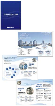 空調機器工事業 会社パンフレット制作 Brochure Layout, Corporate Brochure, Brochure Design, Book Layout, Page Layout, Book Design, Layout Design, Front Cover Designs, Company Profile Design