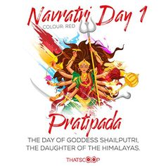 #Navratri #Quotes #Facts #Day1 #Red www.thatscoop.com Shri Ganesh, Durga Maa, Shiva Shakti, Durga Goddess, Navratri Greetings, Navratri Wishes, Festivals Of India, Indian Festivals, Navratri Quotes