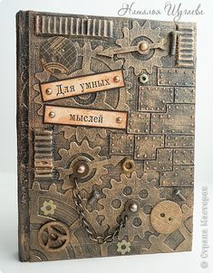 Master-class product Craft Scrapbooking Application Steampunk notebook + mini MK Beads Corrugated Cardboard Glue Paint Material waste Scotch Foil Picture 6