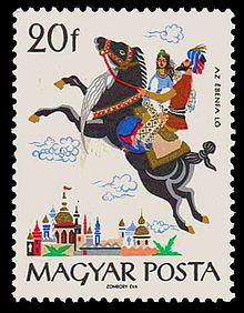 One Thousand and One Nights - Wikipedia, the free encyclopedia--The Ebony Horse (Hungarian commemorative stamp)