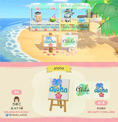 Animal Crossing 3ds, Animal Crossing Pocket Camp, Motif Tropical, Island 2, Cotton Candy Sky, Motifs Animal, Hand Writing, Plays, Custom Design
