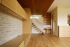 japanese interior Design | japanese interior design house homivo Architecture tradition japanese ...