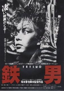 Tetsuo I love Japanese horror and sci fi and if you want to watch something VERY different - watch this! Japanese Film, Japanese Poster, Japanese Horror, Movie Poster Art, Film Posters, Sci Fi Movies, Horror Movies, Cyberpunk, Fantasy Play