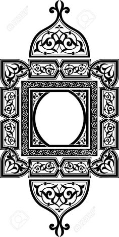1000+ images about Persian Motif on Pinterest | Persian Pattern ...