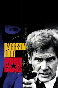 Patriot Games Movie Poster - Harrison Ford, Anne Archer, Patrick Bergin  #PatriotGames, #MoviePoster, #PhillipNoyce, #Thriller, #AnneArcher, #HarrisonFord, #PatrickBergin