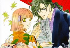 Akane & Tomomasa