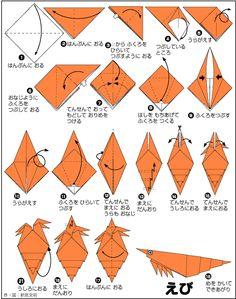 折り紙・えび