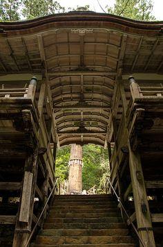Yuki-Jinja, Kurama (Kyoto) / 由岐神社・鞍馬(京都)