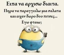 Σχετική εικόνα Digital Watch, Minions, The Minions, Minions Love, Minion Stuff