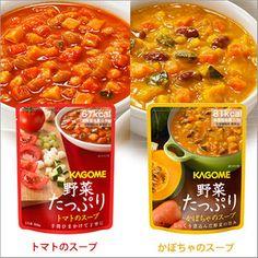 カゴメ野菜たっぷりスープバラエティ4種セット「トマトスープ160g」「かぼちゃのスープ160g」「豆のスープ160g」「きのこのスープ160g」(アソート/KAGOME/非常食/保存食/長期保存/レトルト/開けてそのまま/美味しい/おいしい)