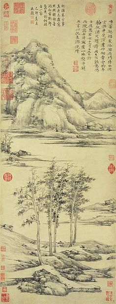 Woods and Valleys of Mount Yu, Yuan dynasty (1271–1368), dated 1372  Ni Zan (Chinese, 1306–1374)  Hanging scroll; ink on paper