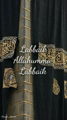 Hajj 1438 In Sha Allah 1 day biggest goal to speak these words in front of kabba .