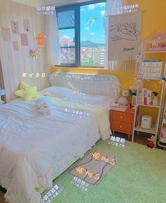 Cute Bedroom Decor, Bedroom Setup, Room Design Bedroom, Room Ideas Bedroom, Study Room Decor, Pastel Room, Cute Room Ideas, Indie Room, Minimalist Room