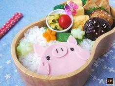 Piggy Bento.