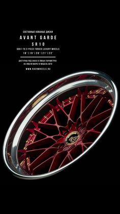Кованые диски Avant Garde SR10 - Купить в Магазине RaenWheels.ru #agwheels #zperformancerussia #raenwheels #zperformancewheels #диски #stanced #flowforged #concavewheels #flowform #литыедиски #кованыедиски #forgedwheels #шины #alloys #тюнингавто #tuning #bmwgram #drive #drive2 #wheels #luxurywheels #dragracing #авто #москвасити #stancenation #шины #low #колеса #дискишины #wheelsporn #rims #fitment #carporn #slammed #lowcarsmeet #static #stanceworks #lowdaily #stancenation #wheelporn Rims For Cars, Forged Wheels, Ring, Ideas, Rings, Jewelry Rings