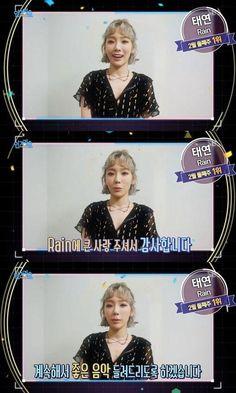 """少女時代 テヨン「人気歌謡」で先週1位を獲得""""愛してくれてありがとう"""" - K-POP - 韓流・韓国芸能ニュースはKstyle"""
